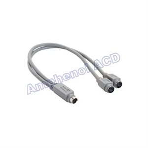 Premium 6-pin Mini DIN 6 (MD6) Y Cable - Mini-DIN 6 Male to 2x Mini-DIN 6 Female